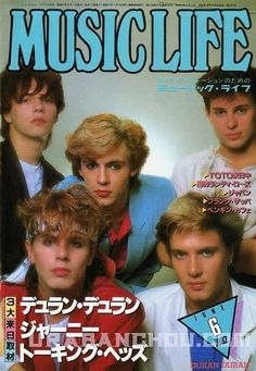 Duran Duran on Music Life (early 1982)