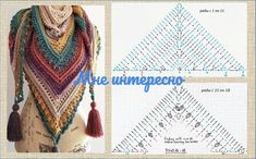 Crochet Shawl, Knit Crochet, Shawl Patterns, Bohemian Rug, Butterfly, Knitting, Women, Shawl, Craft