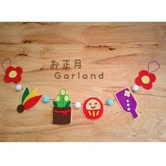 New Year's Crafts, Diy And Crafts, Crafts For Kids, Japan Crafts, Chinese New Year Crafts, New Years Decorations, Mother And Child, Teaching Kids, Hand Embroidery