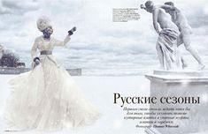 Model Madeleine de la Motte makes a stunning Russian winter, couture-inspired appearance in Dior, Chanel, Elie Saab, Armani Prive, Givenchy and Valentino in the December 2011 issue of Tatler. Thomas Whiteside lenses the snow-covered fashion spectacle with styling by Anya Ziourova.