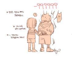 샌즈프리 대박좋아 팬클럽 회장 김류오입니다 - 2번째, 3번째 그림은 엽서로 사용되었던 그림의 사이즈 조절본입니다 =)
