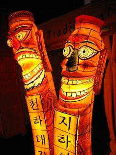 Korean traditional Jangseung shaped standing lamps at Thames Festival in London