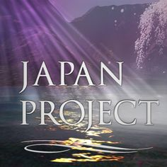 Serenah Raynier - Japan Project logo