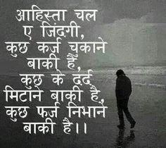 Shayari Hi Shayari: sad shayari in hindi