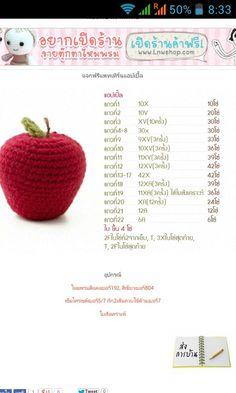 แอปเปิ้ล Crochet Apple, Crochet Fruit, Crochet Food, Crochet Flowers, Kawaii Crochet, Cute Crochet, Crochet Motif, Crochet Baby, Crochet Dolls Free Patterns