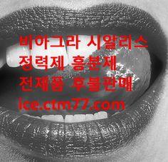 rage against the 정품 비아그라 시알리스 레비트라 정품구입 후불제판매 mik.vne2.com