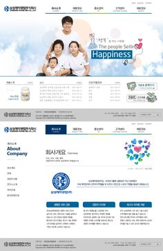SamsungPharm Website Renewal