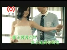 小酒窩- another song i heard people sing at KTV all the time