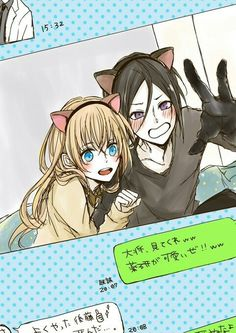 𝕴𝖈𝖊𝖑𝖆𝖓𝖉 𝕱𝖔𝖝 Nikkari Aoe, Manga Couple, Anime Ships, Touken Ranbu, Akita, Sword, Anime Art, Novels, Drawings