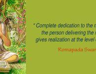 Romapada Swami on getting spiritual realization
