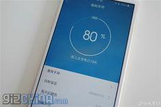 Mola: Xiaomi ya está trabajando en un nuevo wearable