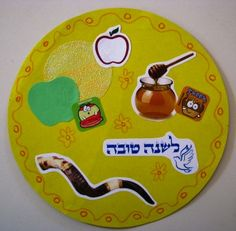 """Collage is always fun for young children, and it's easy to incorporate the key elements of Rosh Hashanah - apples, honey, shofar, round challah and """"L'Shanah Tovah"""". I used: - cardboard - I used a ..."""