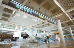 Palma de Mallorca International Airport www.amic-hotels.com
