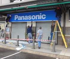 Panasonic The Digital Experience - Signage going up in front of The Digital Experience store in JHB.