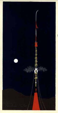 """「長刀鉾」加藤晃秀 woodblock print """"Naginataboko (the top decorative long-handled sword of a festival float)"""" by Teruhide Kato"""