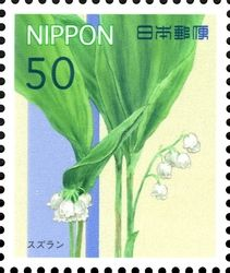 Japan, 2012. Lily of the Valley (Convallaria majalis)