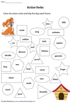 Completing an Action Verbs Maze Verb Worksheets, Action Verbs, Maze, Labyrinths