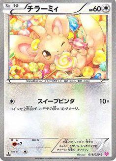 Pokemon 2013 Shiny Collection Minccino Holofoil Card #018/020