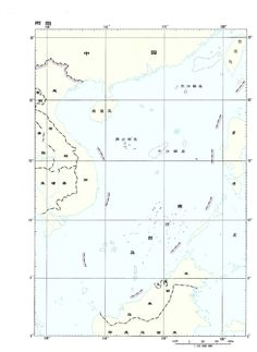 #Carte. Les prétentions chinoises en mer du Chine du Sud selon le tracé en neuf traits Carte accompagnant la note verbale N° CML/17/2009 adressée le 7 mai 2009 par la Chine à l'ONU pour présenter officiellement ses revendications en mer de Chine du Sud.