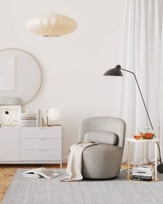 Find out how to choose the perfect occasional chair for your living room. Kinds Of Shapes, Sofa Colors, Shared Rooms, Occasional Chairs, Your Space, Living Room Furniture, Accent Chairs, Cool Designs, Lounge