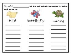 Word Hunt - r-controlled  @Teach it with Class FREEBIE