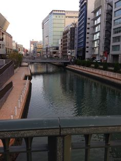 The Fukuoka river.