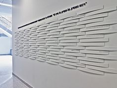 Donor recogition wall design for Abraham Joshua Heschel School on West End Ave, New York City