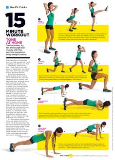 15 minute workout, tone at home!