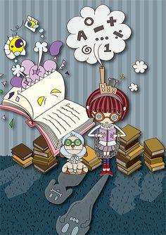 《 思想同化》 長大後,天天和課業怪獸奮戰,曾經引以為傲的創造力,隨著時間的流逝,漸漸被大量的書本知識所取代。