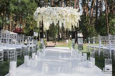 WOW Wedding Day. Александр и Юлия. | Свадебная Империя