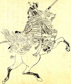 Tomoe Gozen (1157-1247), one of the very few onna bugeisha (female samurai warriors) of Japan, known for her bravery and strength