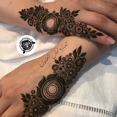 Henna Hand Designs, Dulhan Mehndi Designs, Mehndi Designs Finger, Modern Henna Designs, Latest Arabic Mehndi Designs, Mehndi Designs Book, Mehndi Designs For Beginners, Mehndi Design Photos, Beautiful Mehndi Design