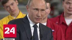 """Путин: """"Северный поток-2"""" будет построен, ни один участник из проекта не вышел  5 декабря 2016 20:09  https://www.vesti.ru/videos/show/vid/699955/cid/58/"""