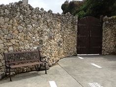 【グルメ】 沖縄本島中部 読谷村 残波邸
