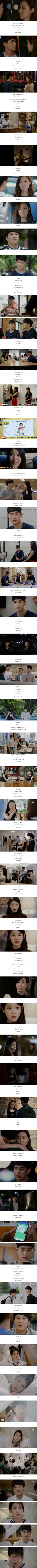 [Spoiler] Added final episodes 11 and 12 captures for the Korean drama 'Producers' @ HanCinema :: The Korean Movie and Drama Database Cha Tae Hyun, Kim Jong Kook, Gong Hyo Jin, Her Music, Korean Drama, Finals, Ads, Movie, Film