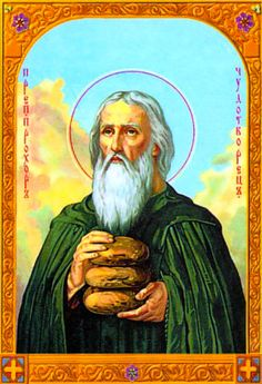 A strict faster, Monk Prokhor of Pechersk (11th cent Russia) ate pigweed instead of bread despite his brethren's ridicule. During a great famine, many tried to eat it too, but it was very bitter; however, Prokhor gathered and baked it, and it tasted like wheat. During a great salt shortage, Prokhor's prayers transformed ashes into pure salt. When it was confiscated by the ruler of that region, it became ashes and was thrown away. As people took it again, it became salt. (Feb 10)
