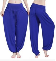 Traditional Baggy Yoga/Dance Pants In 9 Different Colors