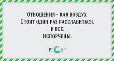 16 забавных наблюдений об отношениях в открытках - Pics.Ru