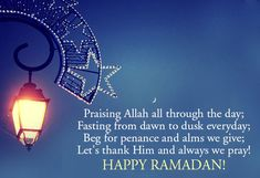 Best Ramadan Kareem Wishes, Messages and Ramadan kareem SMS Ramadan Start, Ramadan Day, Wishes Messages, Wishes Images, Ramadan Wishes In English, Soul Of Light, Ramadan Messages, Happy Ramadan Mubarak, Ramadan Greetings