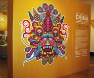 """I was recently invited to work alongside Sheffield based creative agency The Cafeteria to create the lead illustrations for the exhibition titled """"CHINA - Journey to the east."""" This touring exhibition by the British Museum is one of a number of exhibiti… Exhibition Display, Museum Exhibition, Design Museum, Exhibit Design, Space Gallery, Creative Illustration, Book Cover Design, British Museum, Design Art"""