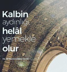 Kalp   #kalp #aydınlık #sözler #hzali #islam #ilmisuffa