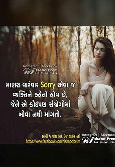 Follow me Farzana motiwala Krishna Love, Baby Krishna, True Quotes, Qoutes, Favorite Quotes, Best Quotes, Rajput Quotes, Gujarati Quotes, Knowledge Quotes