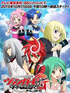 Primera imagen promocional del Anime Cardfight!! Vanguard G: Gears Crisis-hen.
