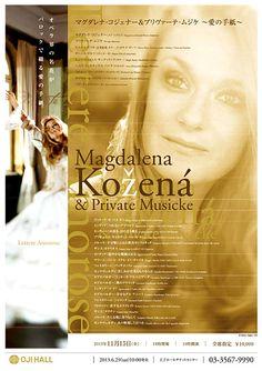 マグダレナ・コジェナー&プリヴァーテ・ムジケ Concert Flyer, Orchestra, Cover Design, Hong Kong, Composition, Graphic Design, Classic, Music, Poster