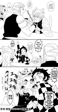Read from the story KyoTan🎴//Galery//☀ by with reads. Manga Anime, Anime Couples Manga, Anime Demon, Cute Couple Comics, Couples Comics, Essie Colors, Demon Hunter, My Demons, Dragon Slayer