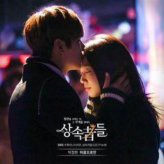 The Heirs. Kiss Tan and Eun Sang.