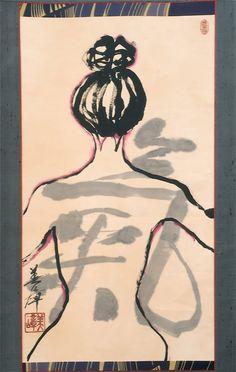 Michiko Imai http://www.michikostudio.com/