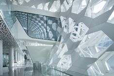 Shenzhen Bao'an International Airport New Terminal, China