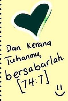 Quran 74:7