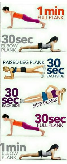 Flat Belly Plank exercices for a flat belly fat burning vitamins - With beach season nigh, we've already begun toning our muscles and glutes. Here are 17 of the best fitness workouts to get your sweat on. Fitness Workouts, Sport Fitness, Body Fitness, Fitness Diet, Fun Workouts, At Home Workouts, Fitness Motivation, Workout Routines, Core Workouts